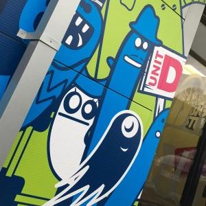 BigStuff External Branding