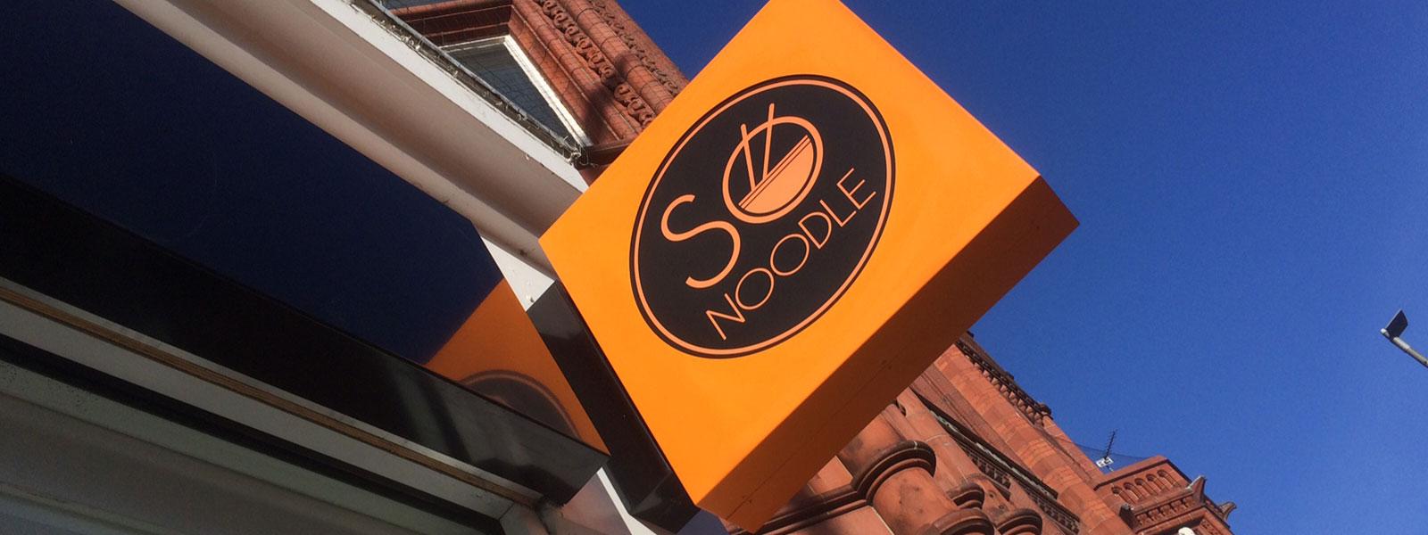 Noodling on a facelift?